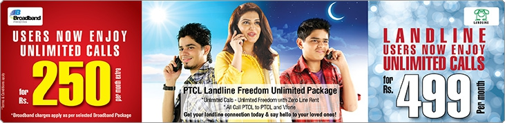 Ptcl Landline Freedom Unlimited Package 2014 Rates and Benefits