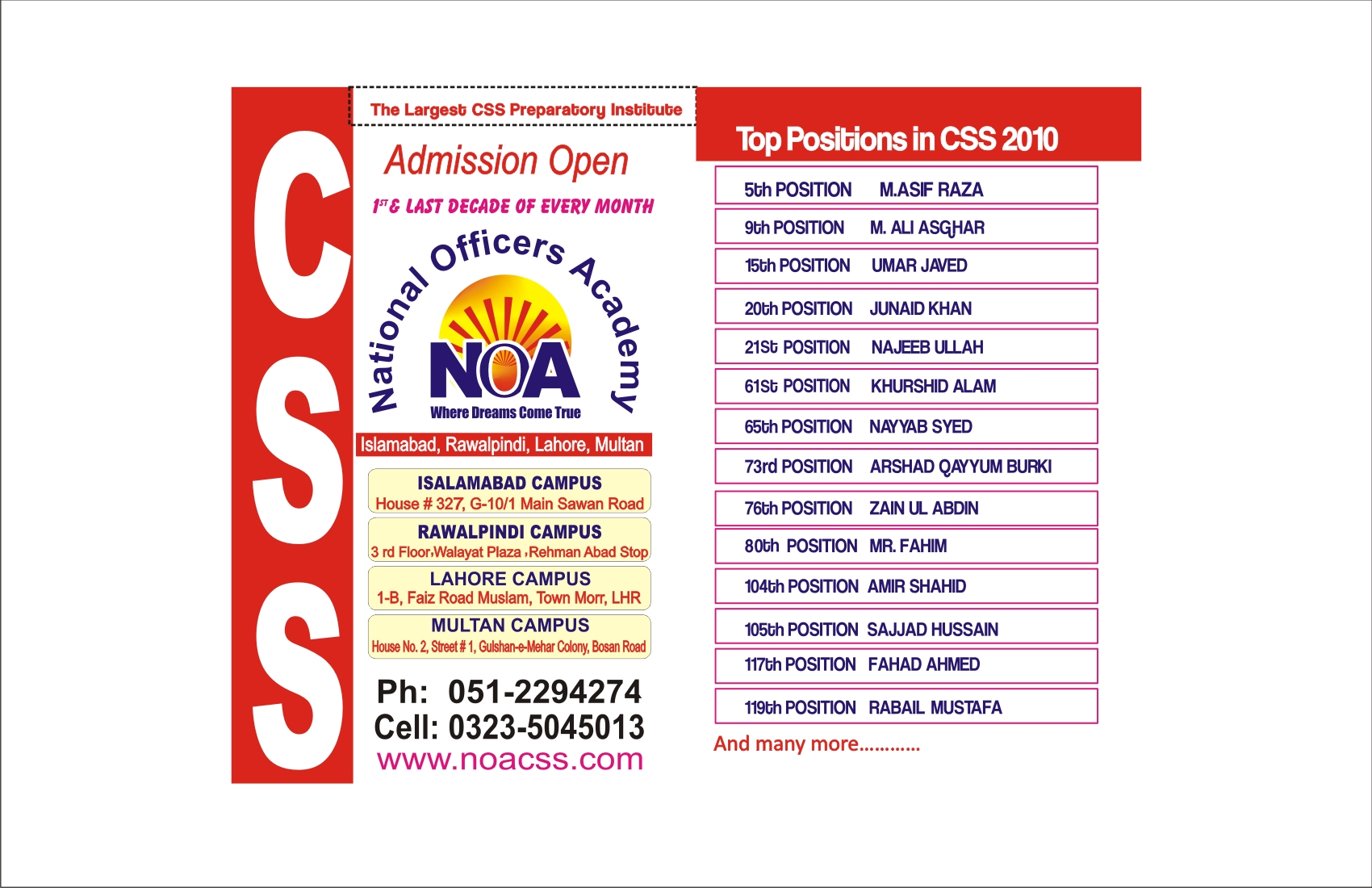 CSS Exams Preparation Academies in Lahore 22222
