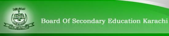 BSEK Karachi Board Matric Arts Group Annual Result 2021
