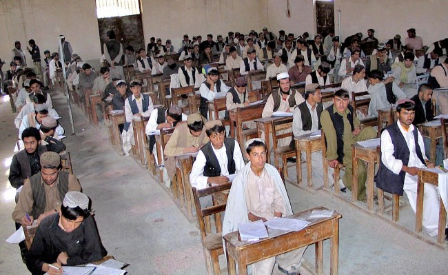Balochistan Board Matric Result 2017 Search By Name, School