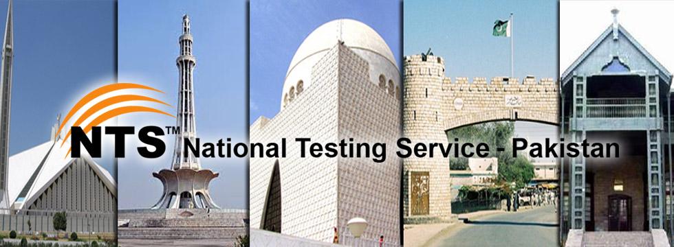 District And Sessions Court Bahawalnagar NTS Jobs