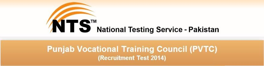 PVTC Jobs 2014 NTS Application Form,Last Date For Submission