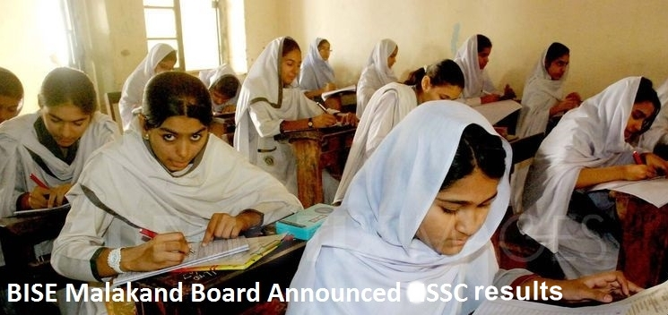 SSC Matric Result Of Malakand Board 2016 Are Announced