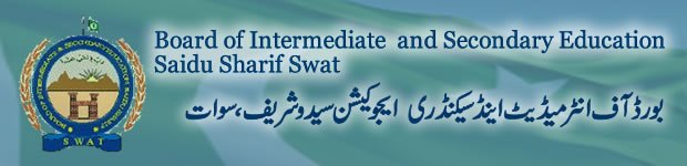 SWAT Board SSC 9th And 10th Class Result 2017 Online