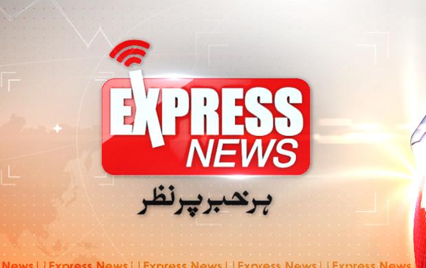 Sunday Express Newspaper In Urdu Jobs 22 June 2014 Ads
