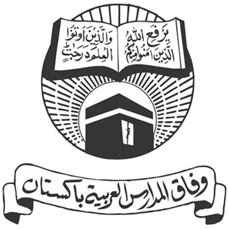 Wafaq UL Madaris Result 2018 Peshawar KPK