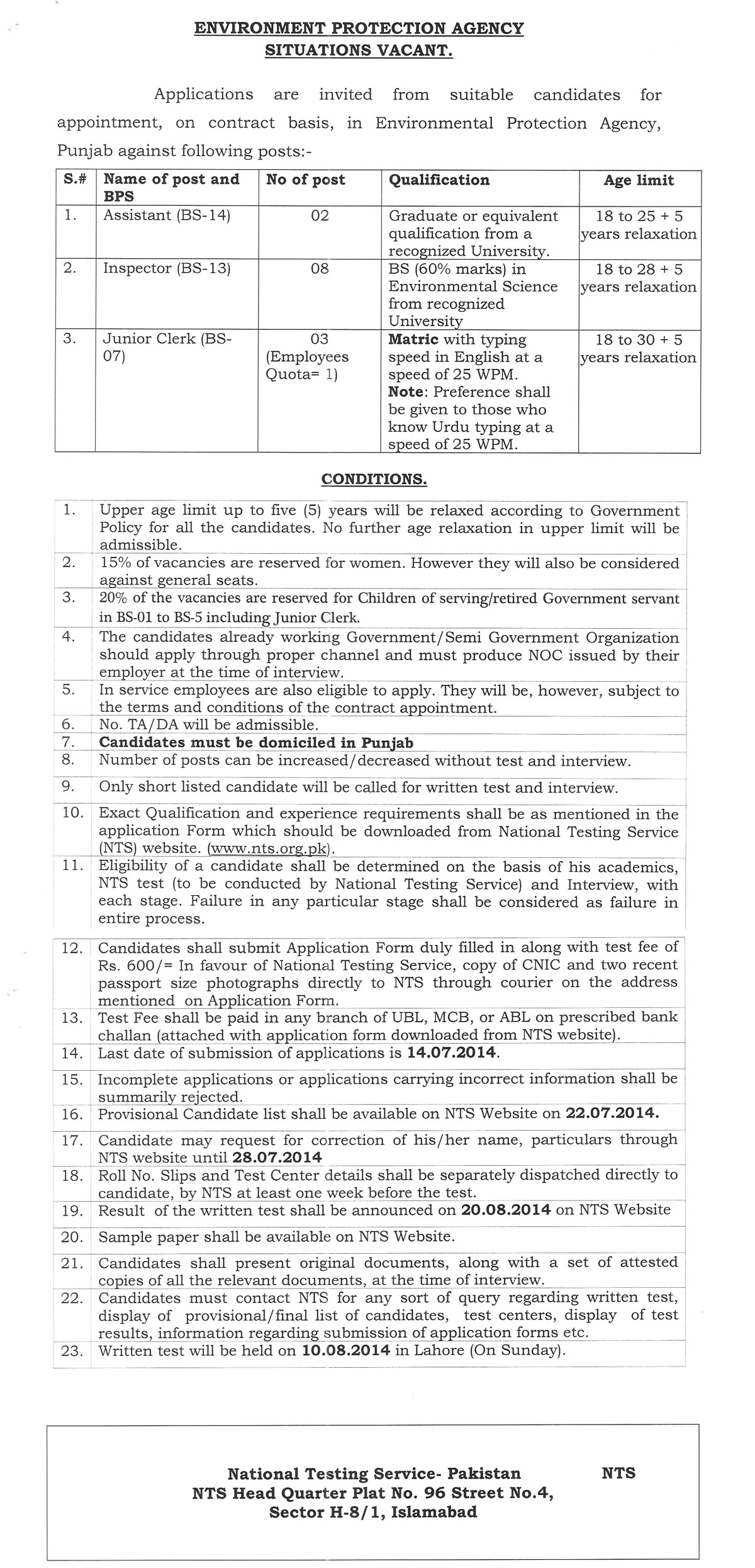 EPA Recruitment NTS Test Form Submission Date 2014