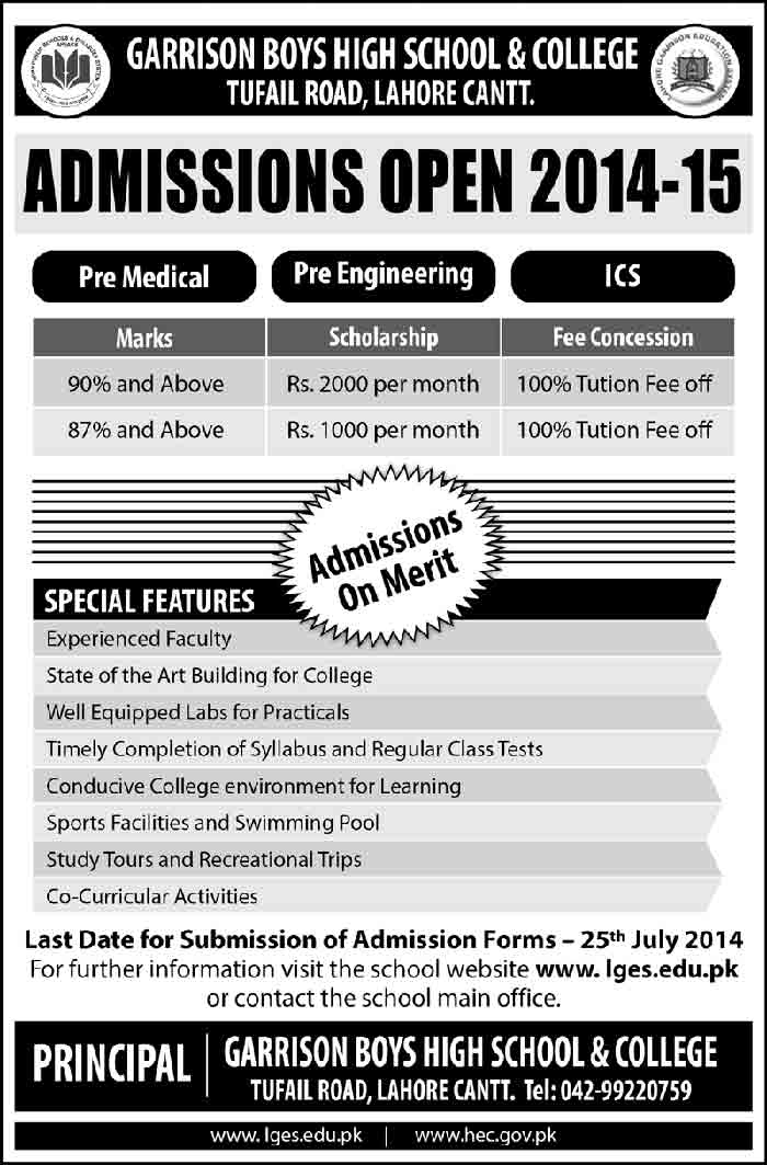 Garrison Boys High School and College Lahore Admission 2014
