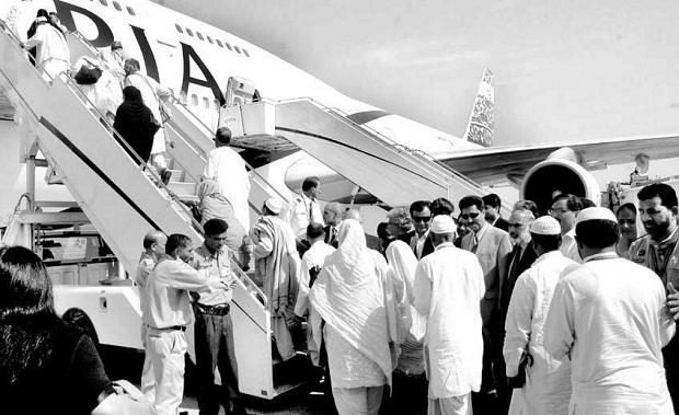 Government Hajj Flight Schedule 2021 In Pakistan