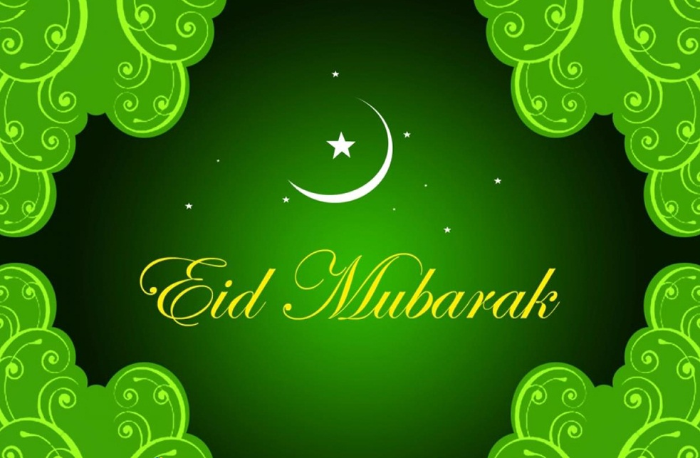 Happy Eid Mubarak Wishes Quotes SMS 2021 Text Messages