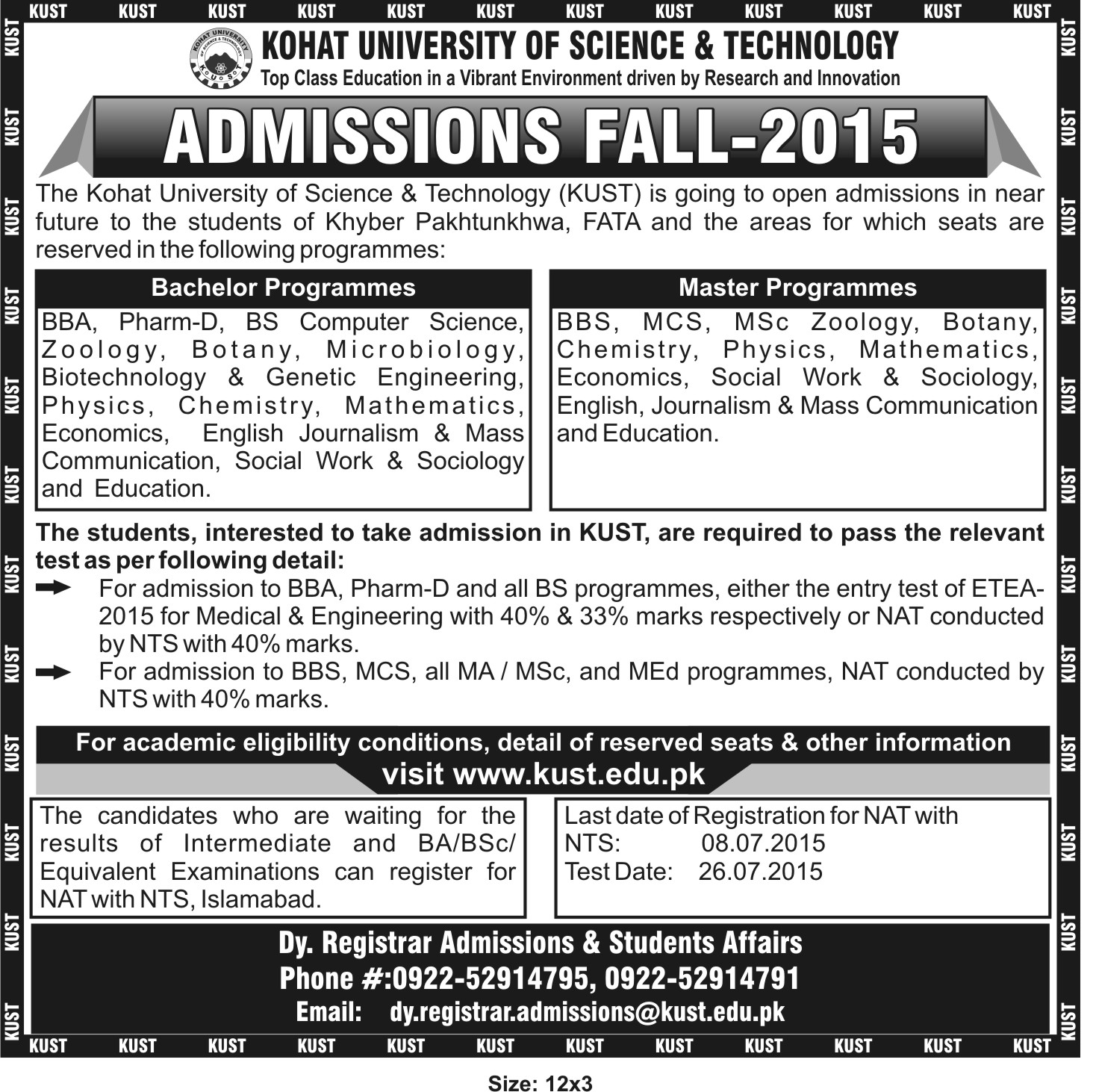 Kohat University of Science and Technology Admission Fall 2015 Form
