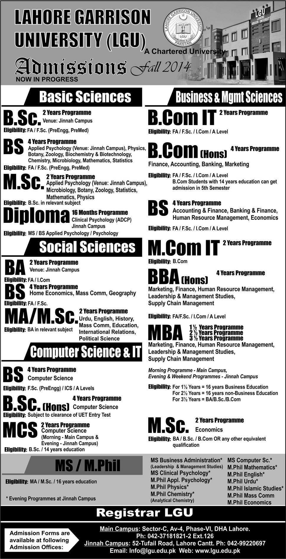 Lahore Garrison University LGU Fall Admission 2014 Undergraduate, Graduate