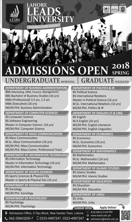 Lahore Leads University Admission Spring 2018 Undergraduate, Graduate Form