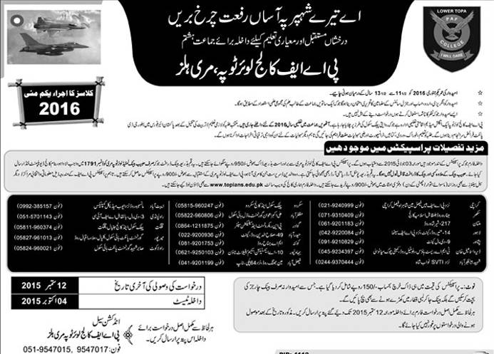 PAF School Lower Topa Murree Admission 2015, Download Form