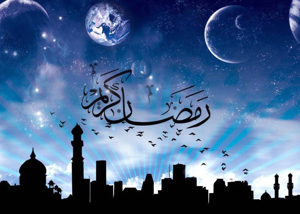 Ramadan Mubarak HD Wallpaper 2021 Free Download