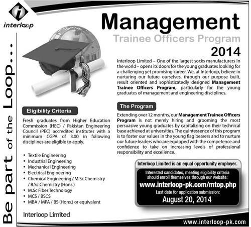 Interloop Management Trainee Officer Program Jobs 2014