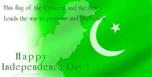 14 August Poetry In Urdu Shayari SMS 2021 Quotes, Sayings
