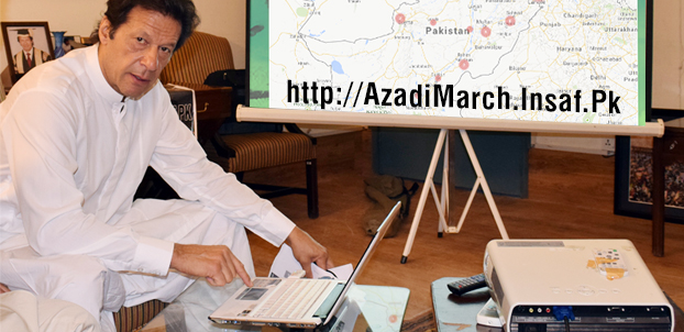 PTI Azadi March Website Live Updates, Submit Your Area Activity