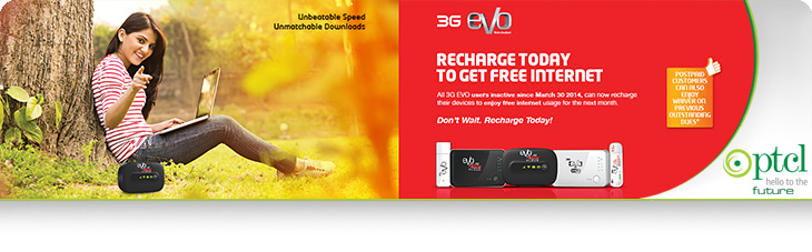 Ptcl Evo 3G Reconnect Offer Get Free Internet