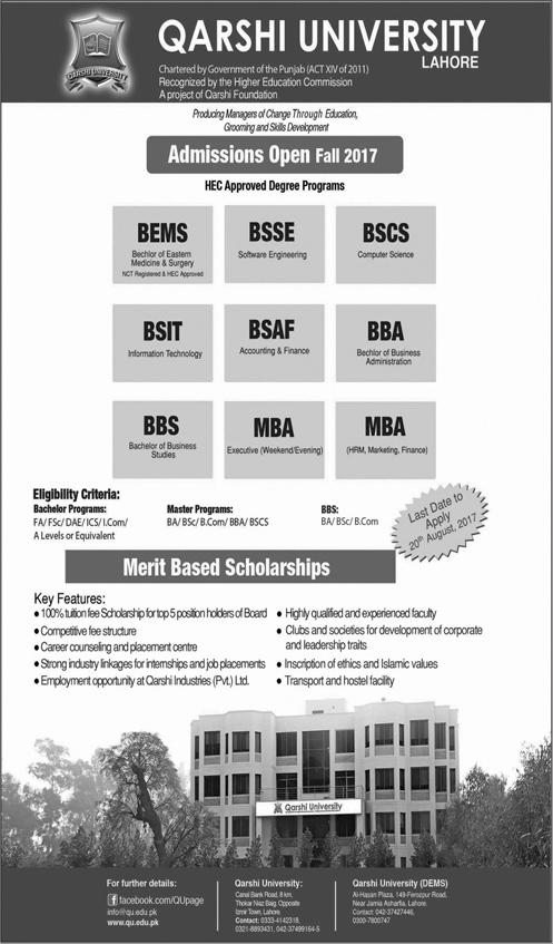 Qarshi University Lahore Admission 2017