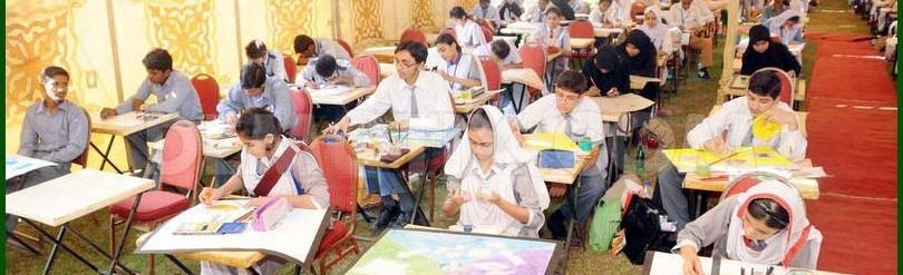 Karachi Board Inter HSC Arts Group Private Result 2021 part 2, 1