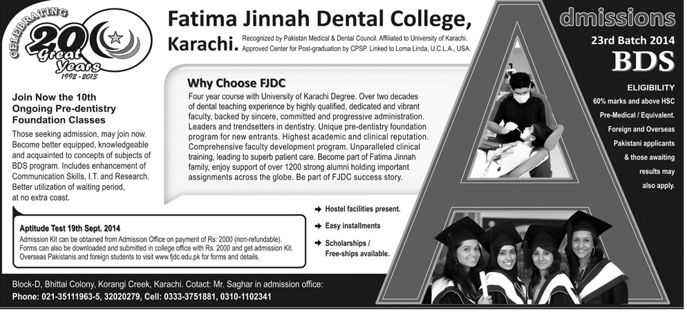 Fatima-Jinnah-Dental-College-Karachi-Admission-2014-BDS-Form Jinnah Medical College Admission Form on form patient, decision making template, form for free, form template,