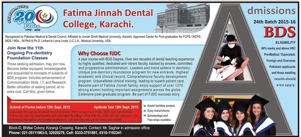 Fatima Jinnah Dental College Karachi Admission 2015 BDS Form
