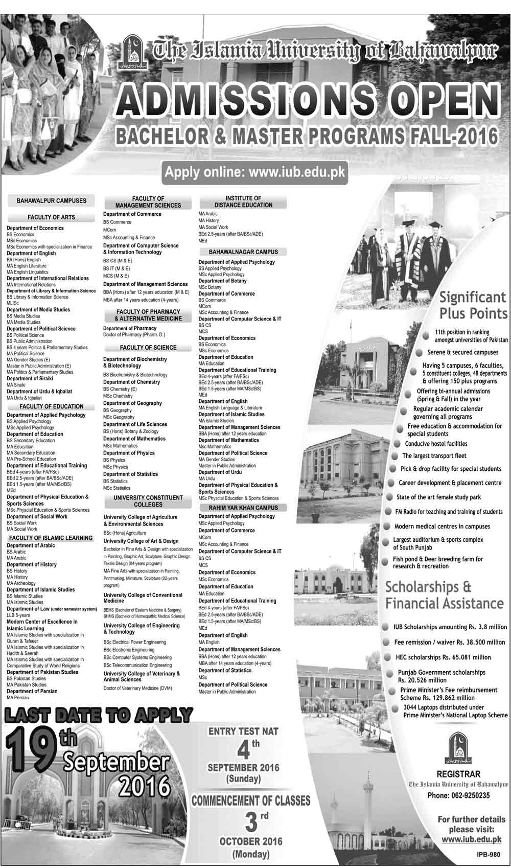 Islamic University of Bahawalpur IUB Admission 2016