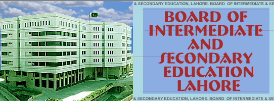 Lahore Board Inter Supply Date Sheet 2019