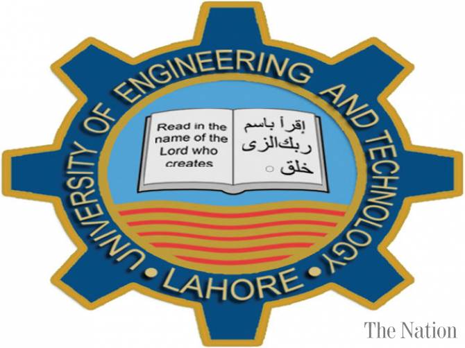 UET All Campuses Merit List 2017