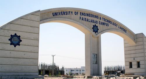 UET Faisalabad Merit List 2021