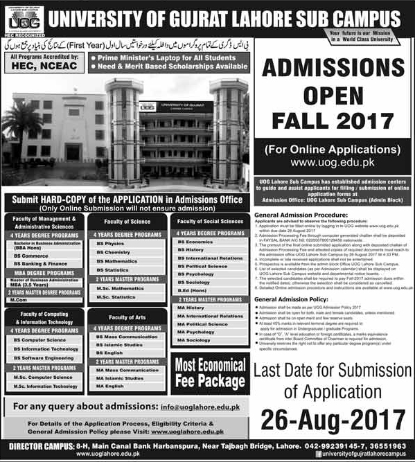 University Of Gujrat (UOG) Admission Fall 2017 for B.Com (Annual) & Associate Degree