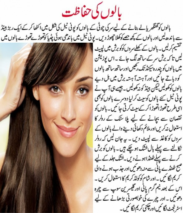 How To Get Thicker Hair Naturally In Hindi