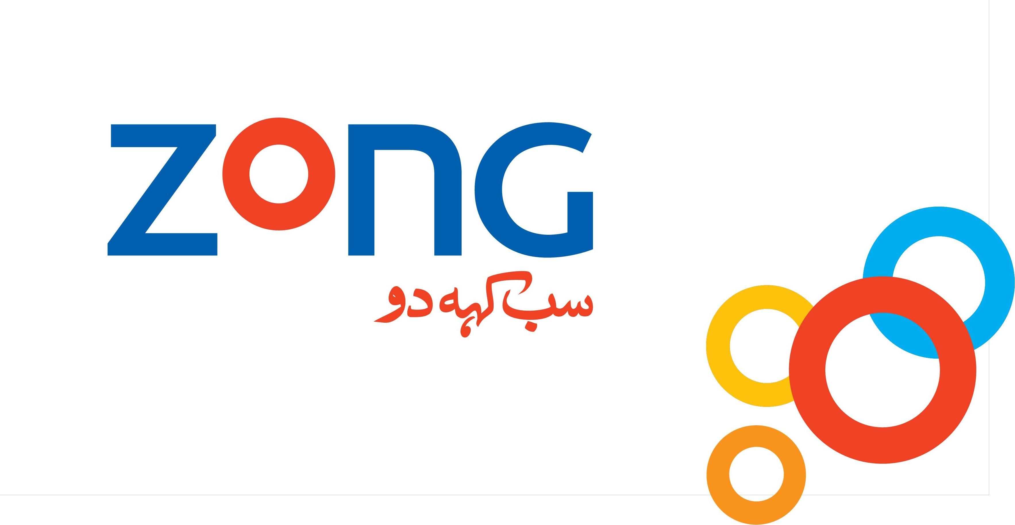 Zong Franchise In Karachi, Peshawar, Lahore