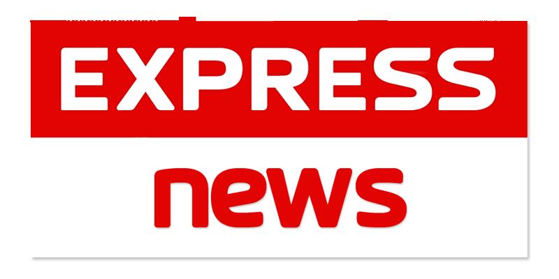 Sunday Express Newspaper In Urdu Jobs 7 September 2014 Ads