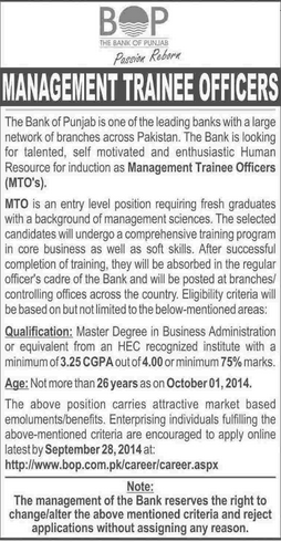 Bank Of Punjab BOP MTO NTS Test Result 2014 Candidates List, Answer