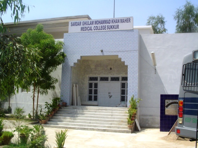 Ghulam Muhammad Mahar Medical College GMMMC Sukkur Merit Lists 2014