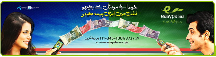 How To Transfer Money Between Easypaisa Mobile Accounts For Free