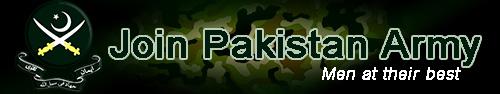 Join Pak Army PMA Long Course Registration Dates, Procedure