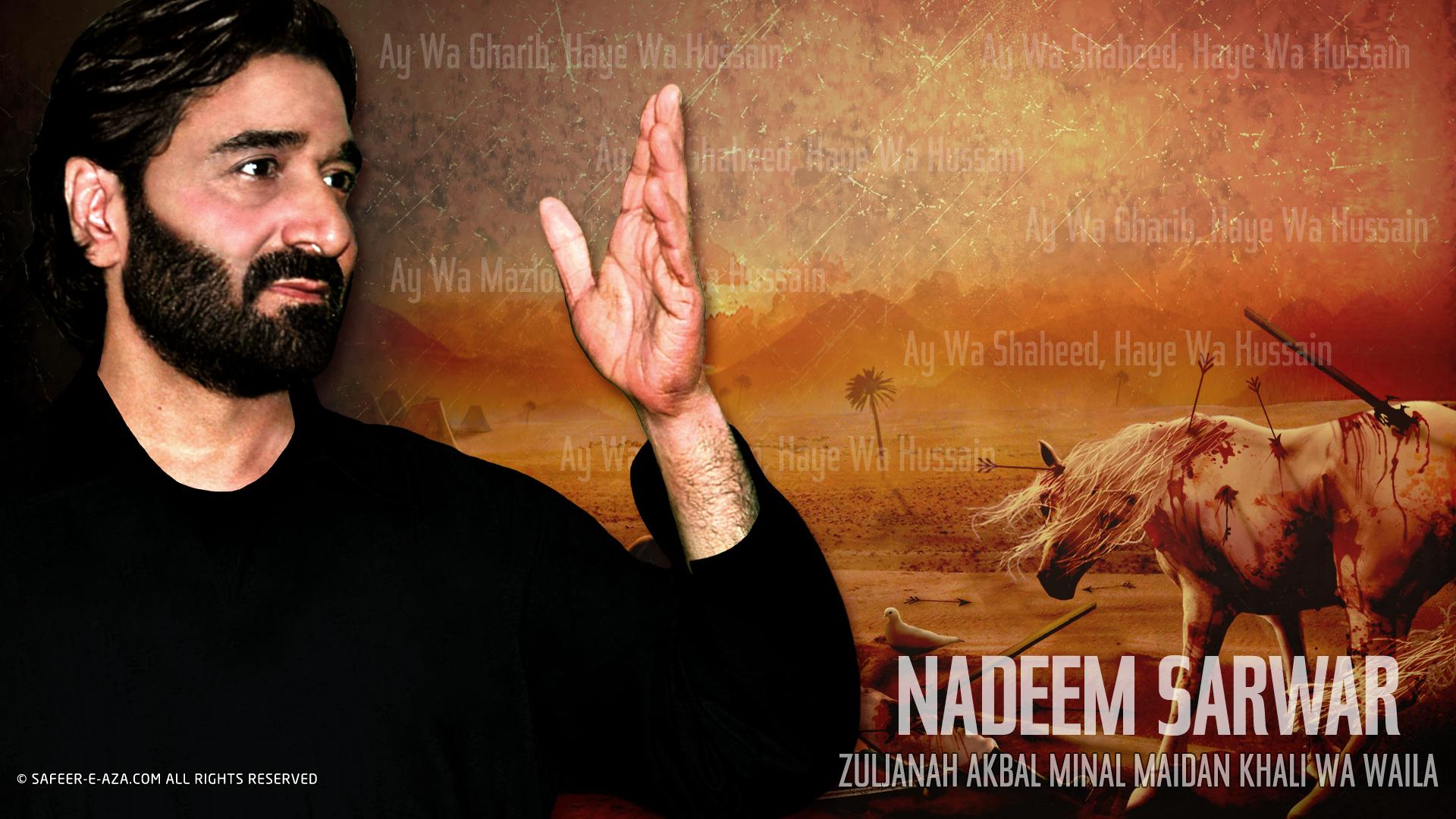 Nadeem Sarwar Nohay 2021 New Album List