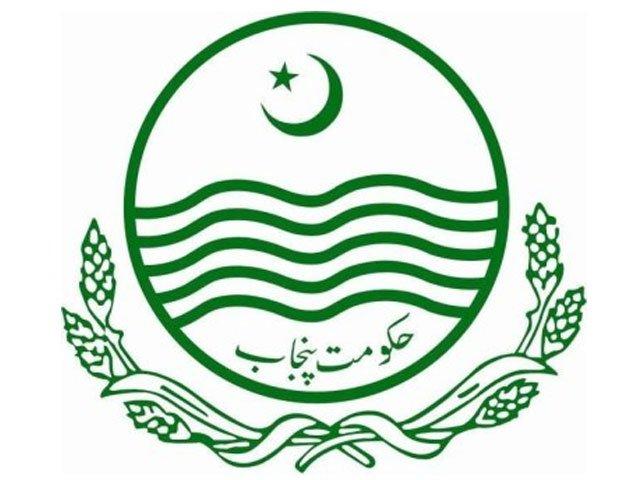 Punjab Arts And Science Teacher Jobs Requirements 2014-2015 Criteria