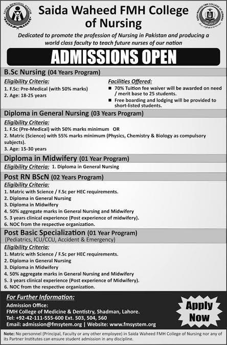 Saida Waheed FMH College Of Nursing Admission 2016 BSc Form, Last Date