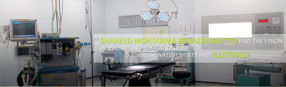 Shaheed Mohtarma Benazir Bhutto Medical College Lyari NTS Test Result 2014 Answer Key