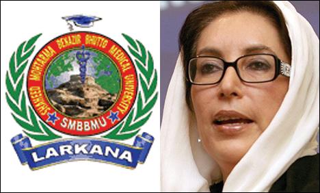 Shaheed Mohtarma Benazir Bhutto Medical University Larkana Entry Test Result Merit List 2014