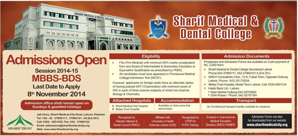 Sharif Medical And Dental College Admission 2014 MBBS, BDS Form