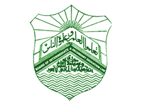 BISE Lahore Board 10th Class Supplementary Result 2021