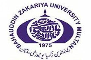 BZU Multan BA, BSc Supplementary Exams Date Sheet 2019 Download