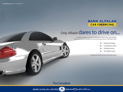 Top 5 banks for car loan in pakistan car finance.