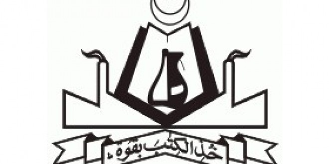 Gujranwala Board Matric / 9th Online Admission Form 2015