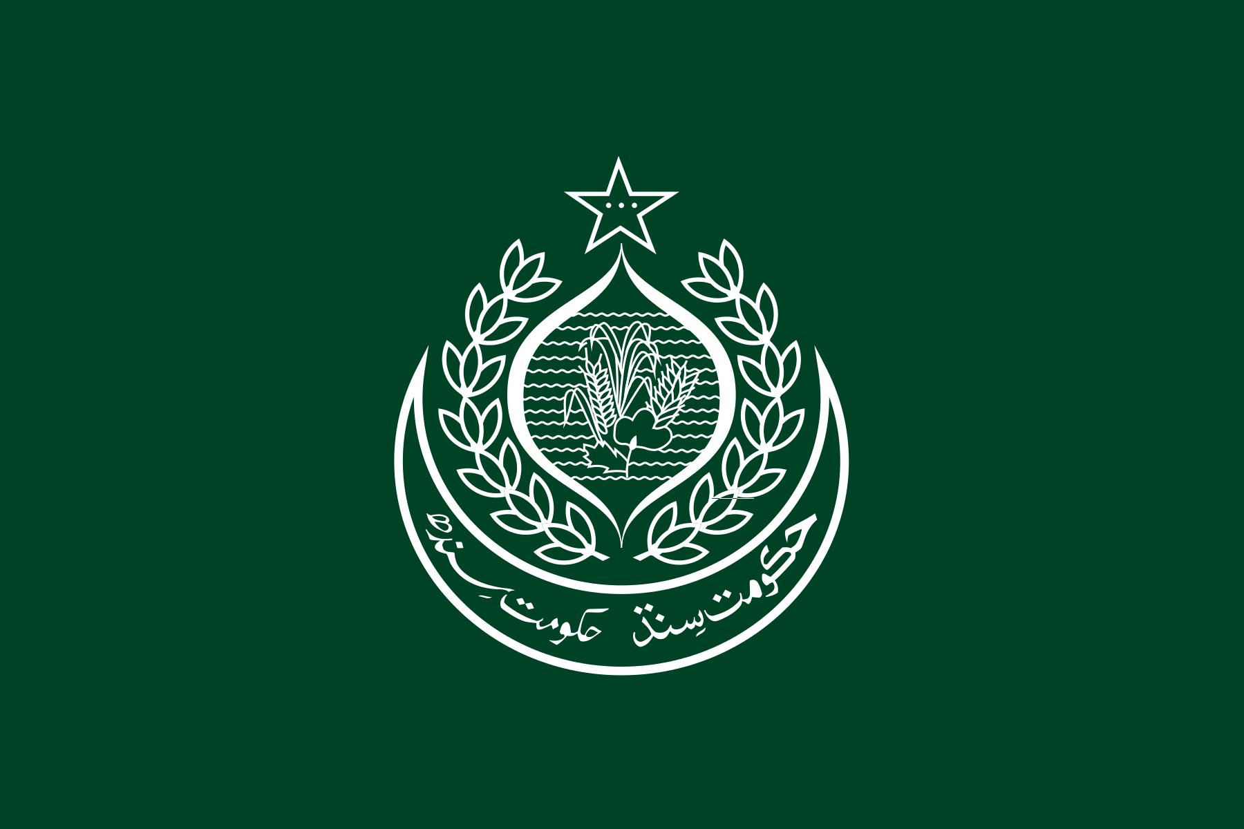 Health Department Sindh Seniority List 2021 BPS-19, 18, 17